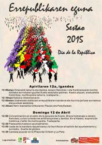 cartel republica 2015